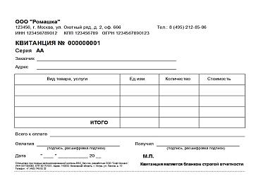 ГОСТ 34. 003-90 «Информационная технология. Комплекс...»